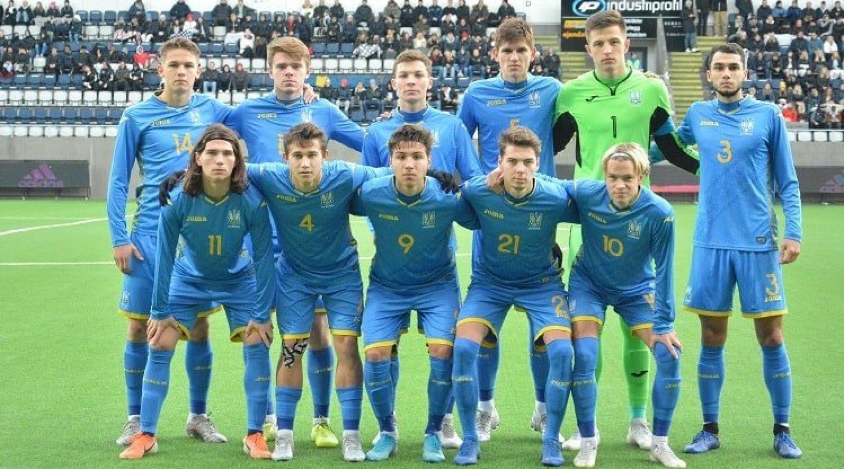 Найближчий етап підготовки збірної України (U-19) розпочнеться в березні