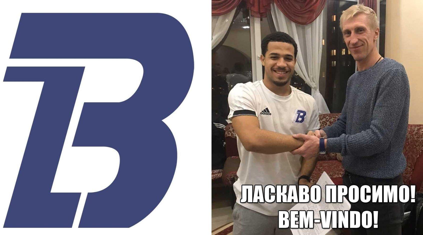"""Официально: """"Балканы"""" подписали контракт с Додо"""