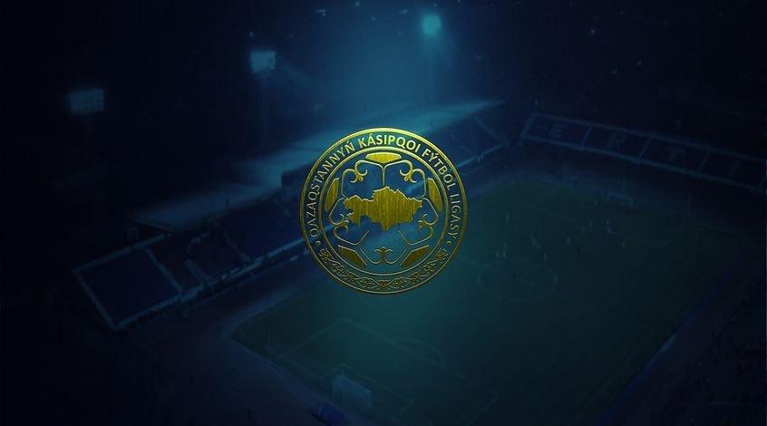 OLIMPBET-Чемпионат Казахстана по футболу приостановлен