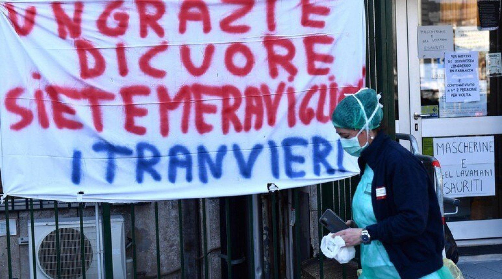 """Коронавирус в Италии: в Бергамо не успевают кремировать тела, а """"Юве"""" и """"Лацио"""" плюют на карантин"""