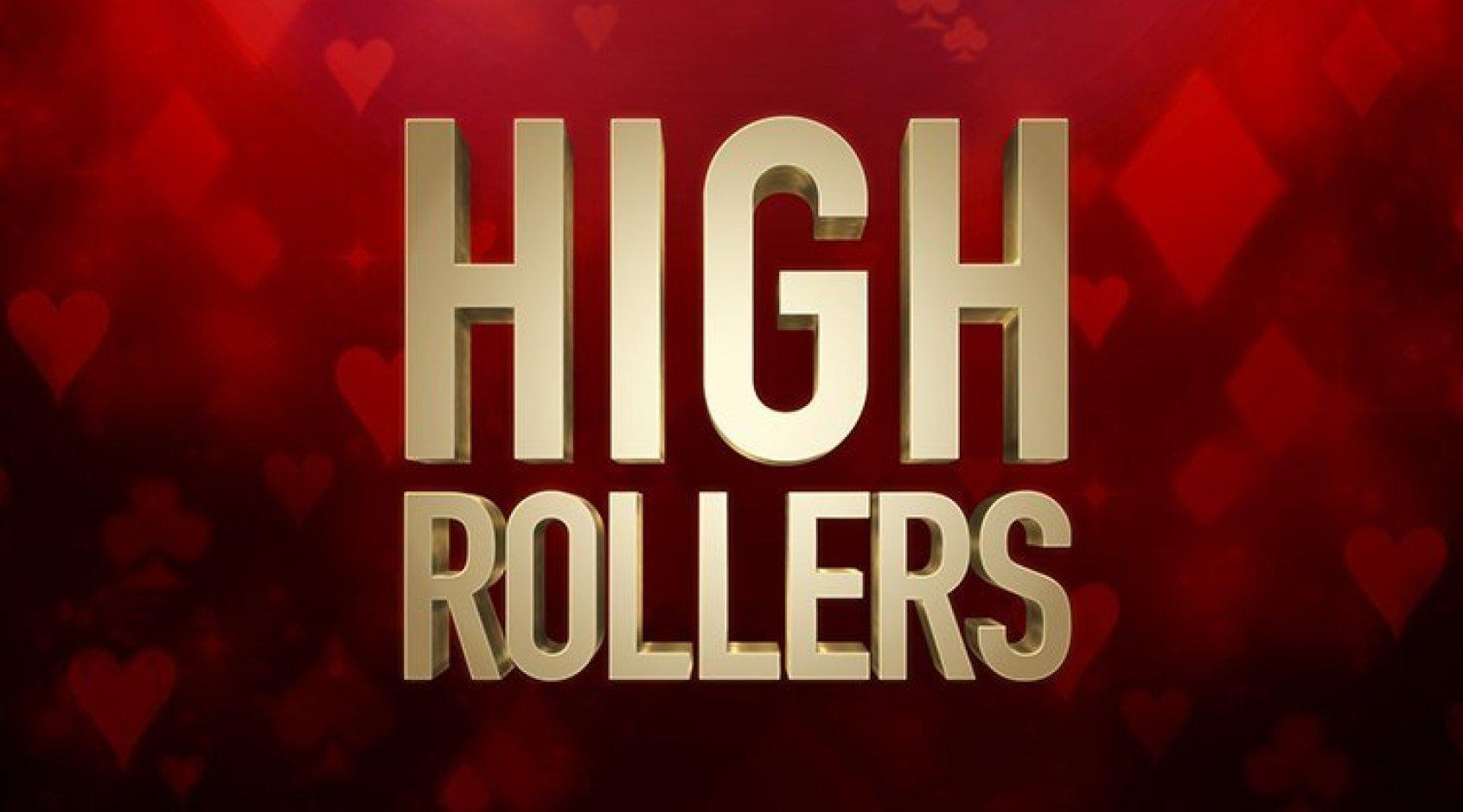 Стартовала серия турниров High Rollers с гарантией более 6 млн. долларов