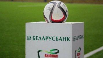Чемпионат Беларуси могут приостановить в любой момент