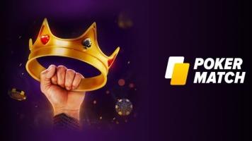 """""""Короли ночи"""" от PokerMatch: популярная акция продолжается"""