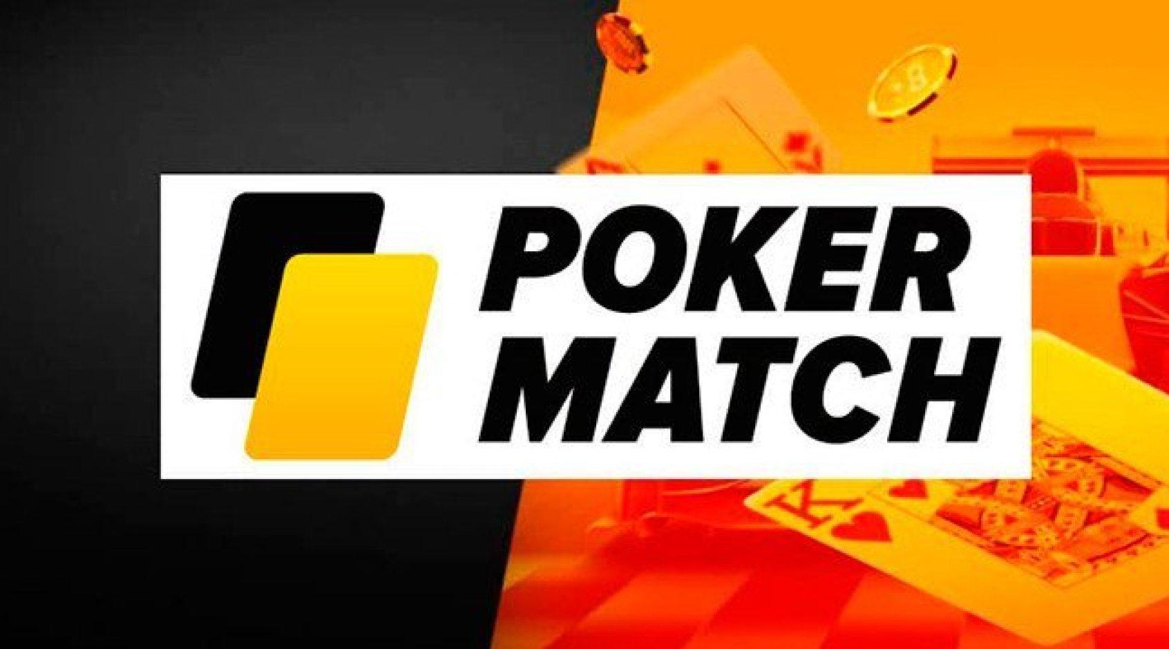 Heroes of Windfall: PokerMatch ежедневно разыгрывает 20 тысяч гривен