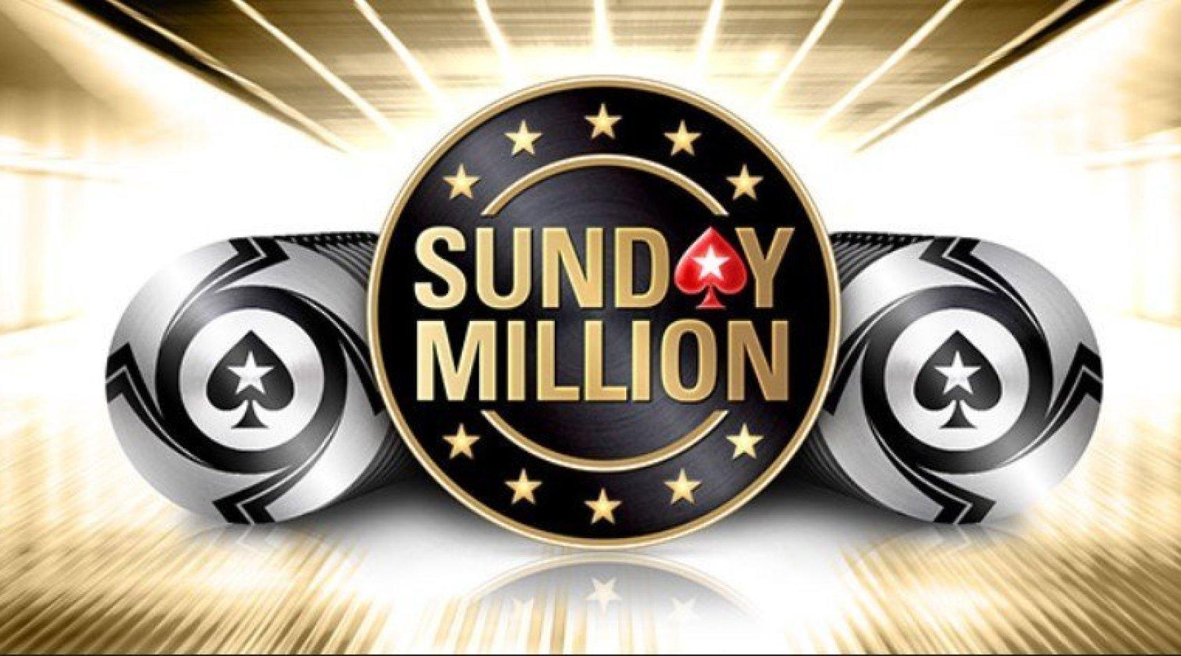 Sunday Million на PokerStars выиграл британец