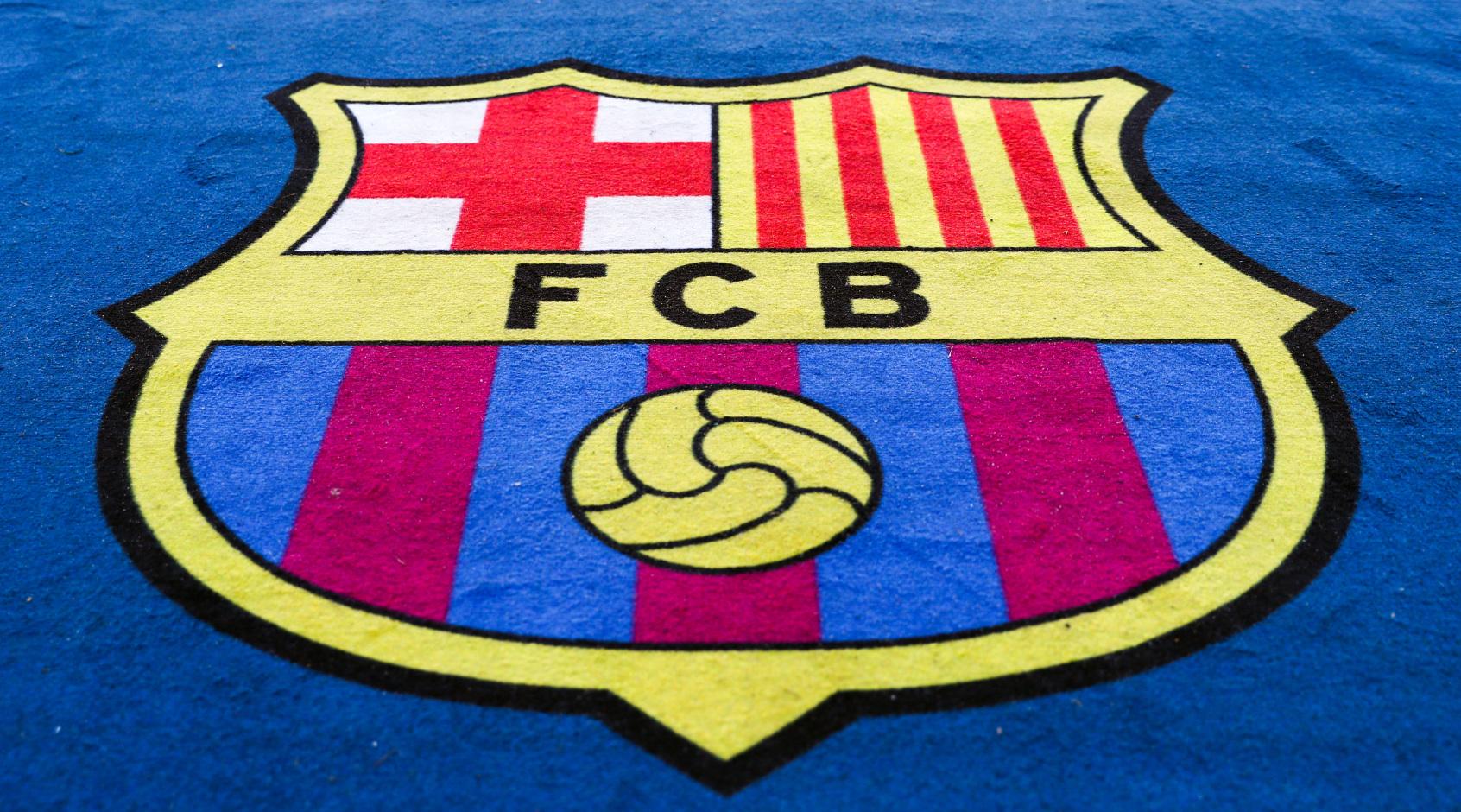 """""""Барселона"""" огласила окончательный список кандидатов на пост президента"""