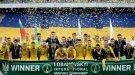 Міжнародний Турнір Валерія Лобановського перенесено на 2021 рік