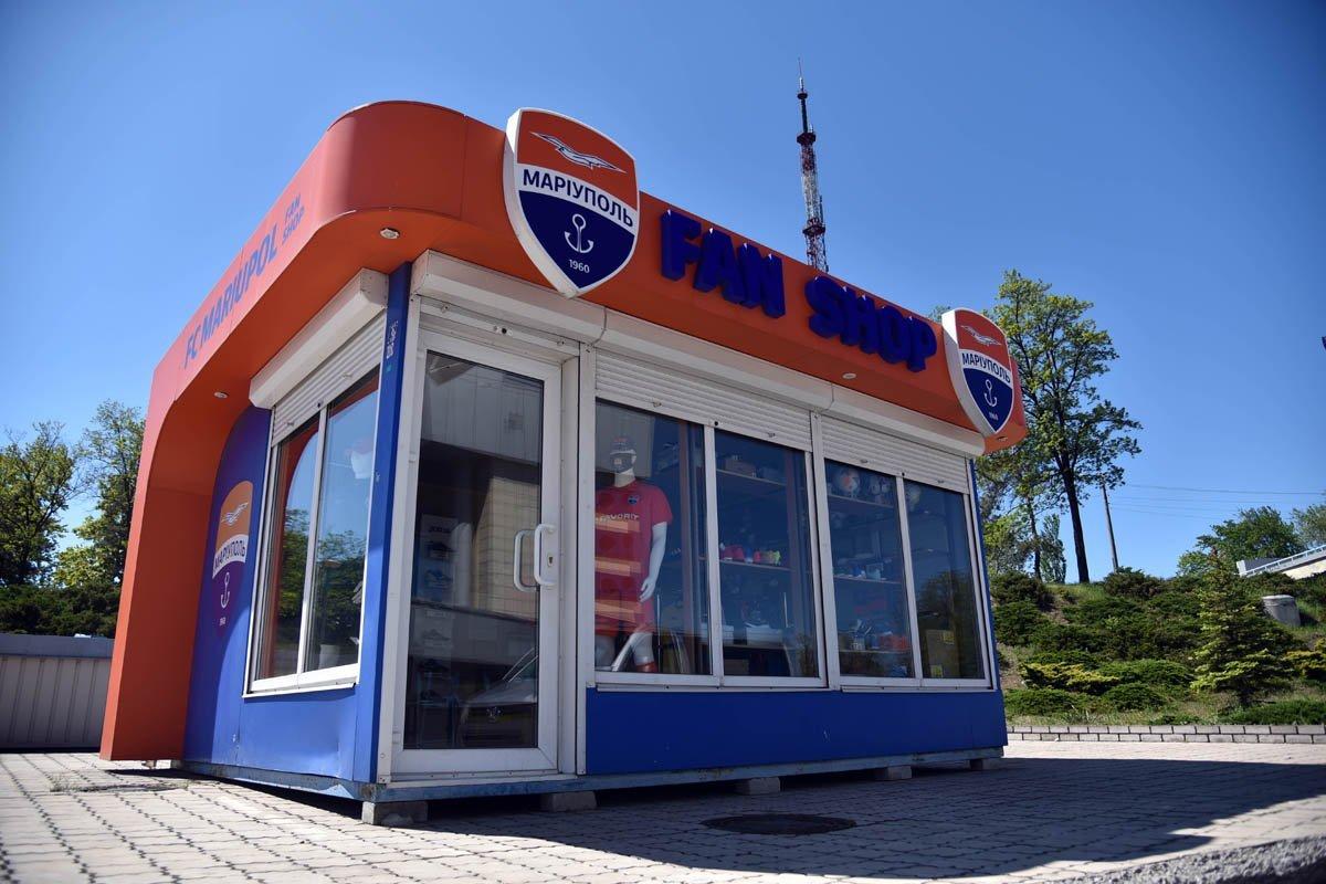 """""""Мариуполь"""": тренировочная база - готовность номер один к 14 мая - изображение 10"""