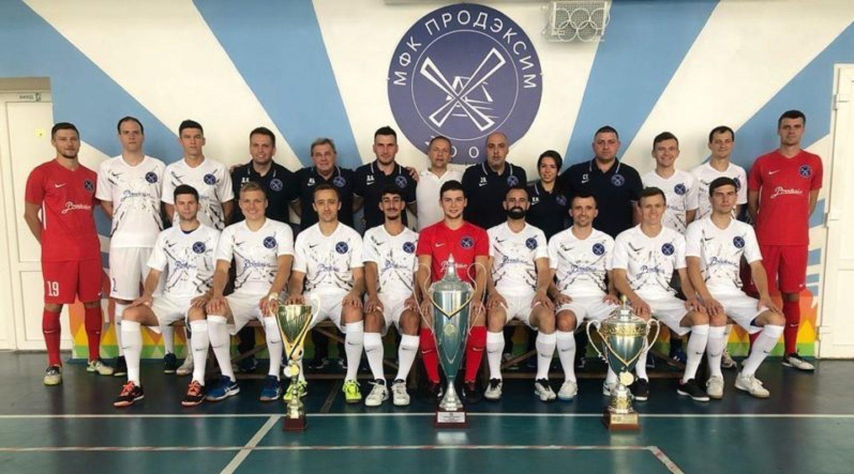Виконком АФУ визначив чемпіона та призерів Екстра-ліги сезону-2019/2020 та представника в Лізі чемпіонів