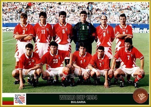 Чемпионат мира в США 1994 года: трагедия Баджо и долгожданное возвращение на трон Бразилии (+видео) - изображение 6