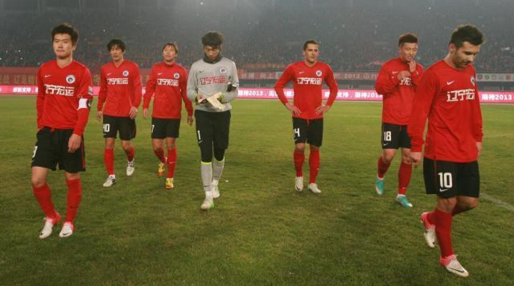 """Китайский клуб """"Ляонин Хувин"""" официально прекратил свое существование"""