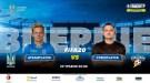 Олександр Зінченко vs ForlanFS: гравець збірної України проти професіонального кіберфутболіста