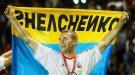 В этот день в 2003 году Андрей Шевченко забил решающий пенальти в финале Лиги чемпионов (Видео)