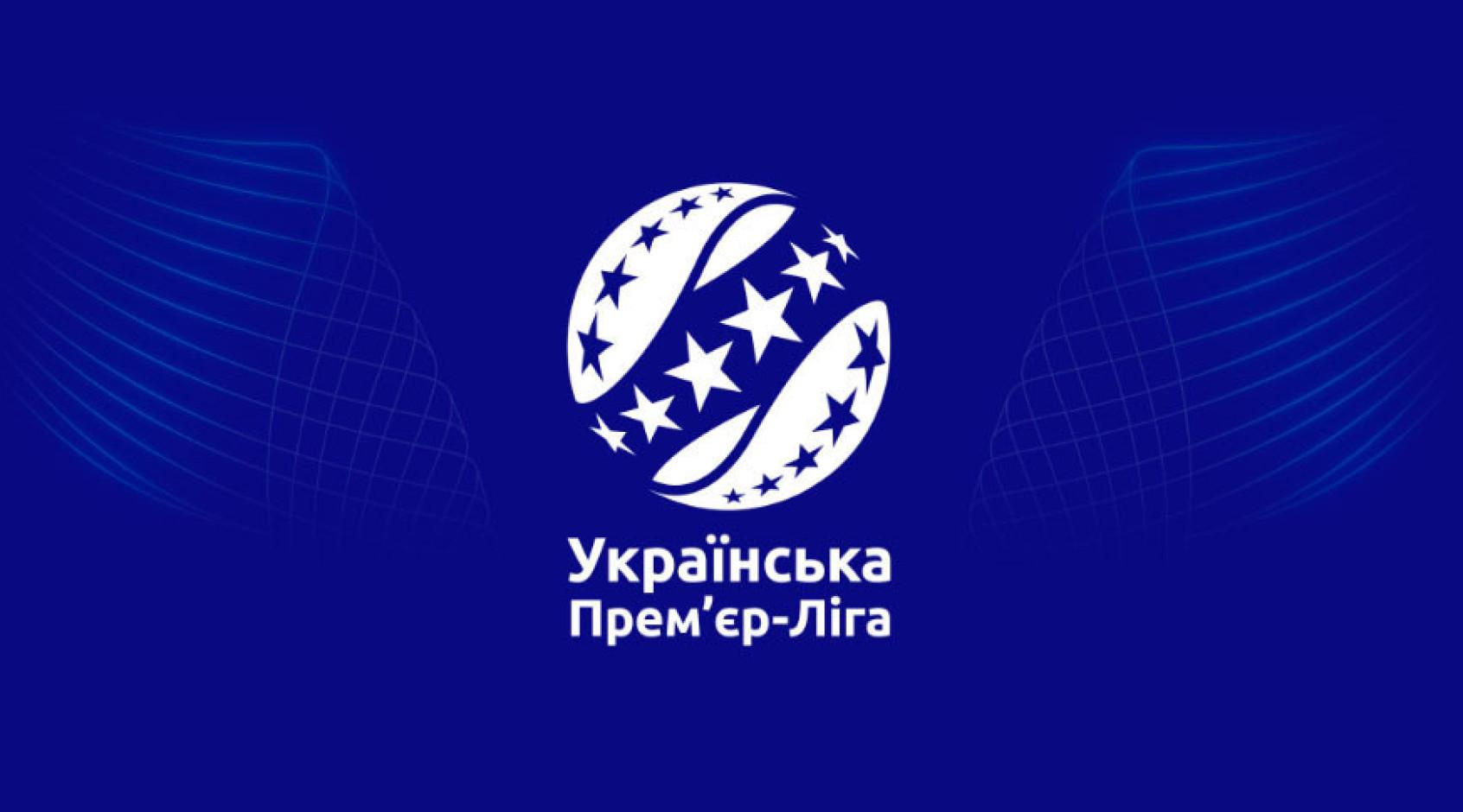 Выборы президента УПЛ: в поисках гетьмана