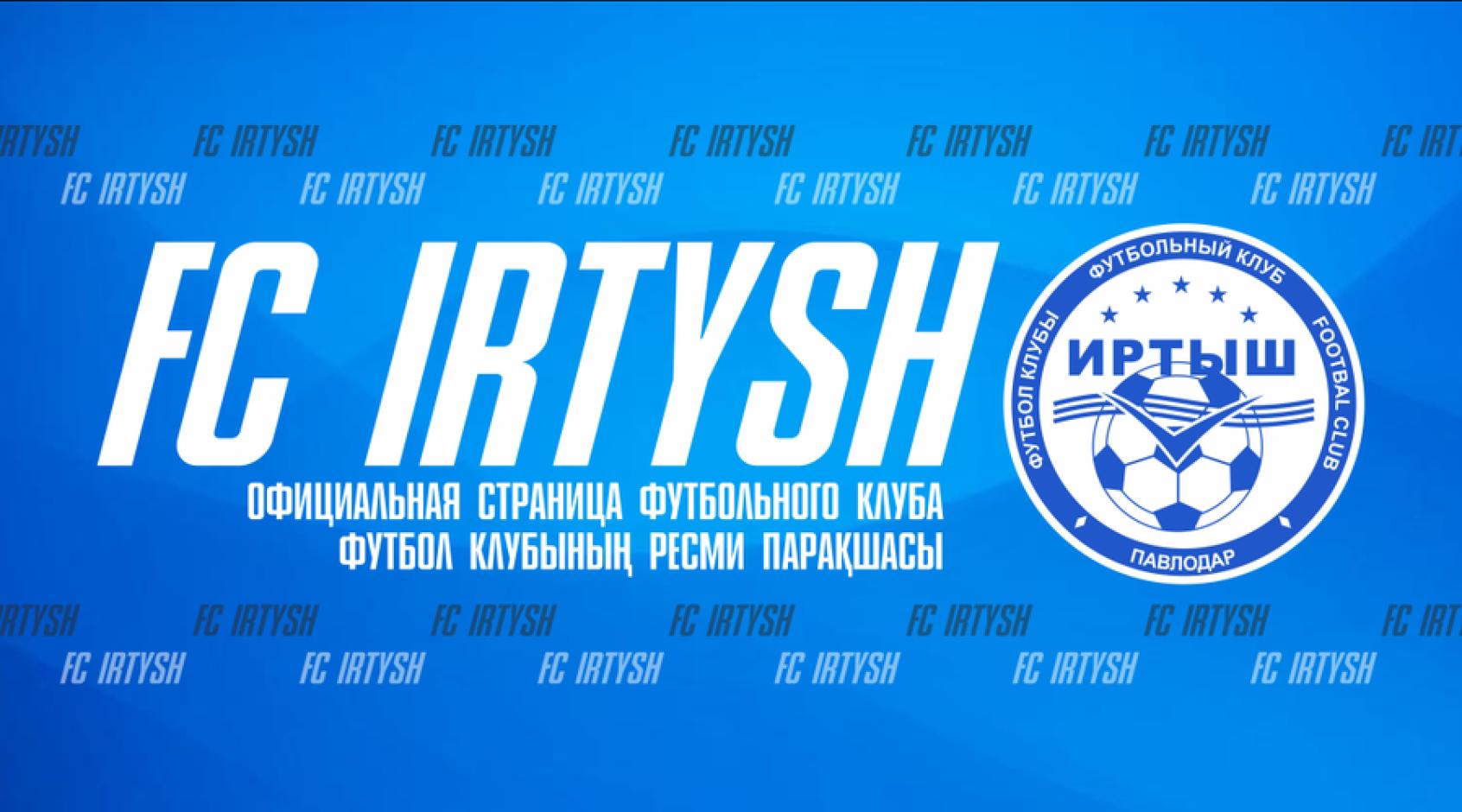 """Официально: """"Иртыш"""" снят с казахстанской Премьер-лиги"""