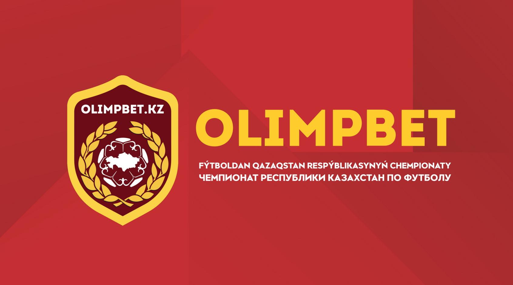 Возобновление чемпионата Казахстана снова решили отложить