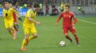 Marca: Испания рассматривает три стадиона для игры со сборной Украины