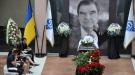 В Киеве попрощались с Владимиром Трошкиным (Фото)