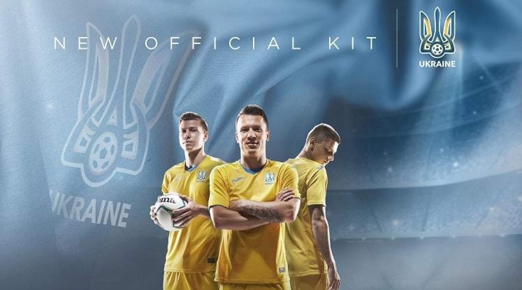 Новая форма сборной Украины поступила в продажу