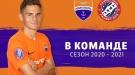 """Официально: """"Мариуполь"""" продлил арендное соглашение с Андреем Кулаковым"""