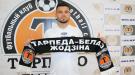 """Юрий Габовда продлил контракт с """"Торпедо-Белаз"""""""
