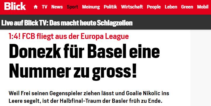"""""""Шахтер"""" - """"Базель"""": обзор швейцарских СМИ - изображение 1"""