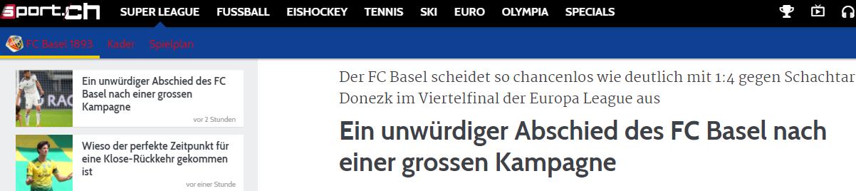 """""""Шахтер"""" - """"Базель"""": обзор швейцарских СМИ - изображение 2"""