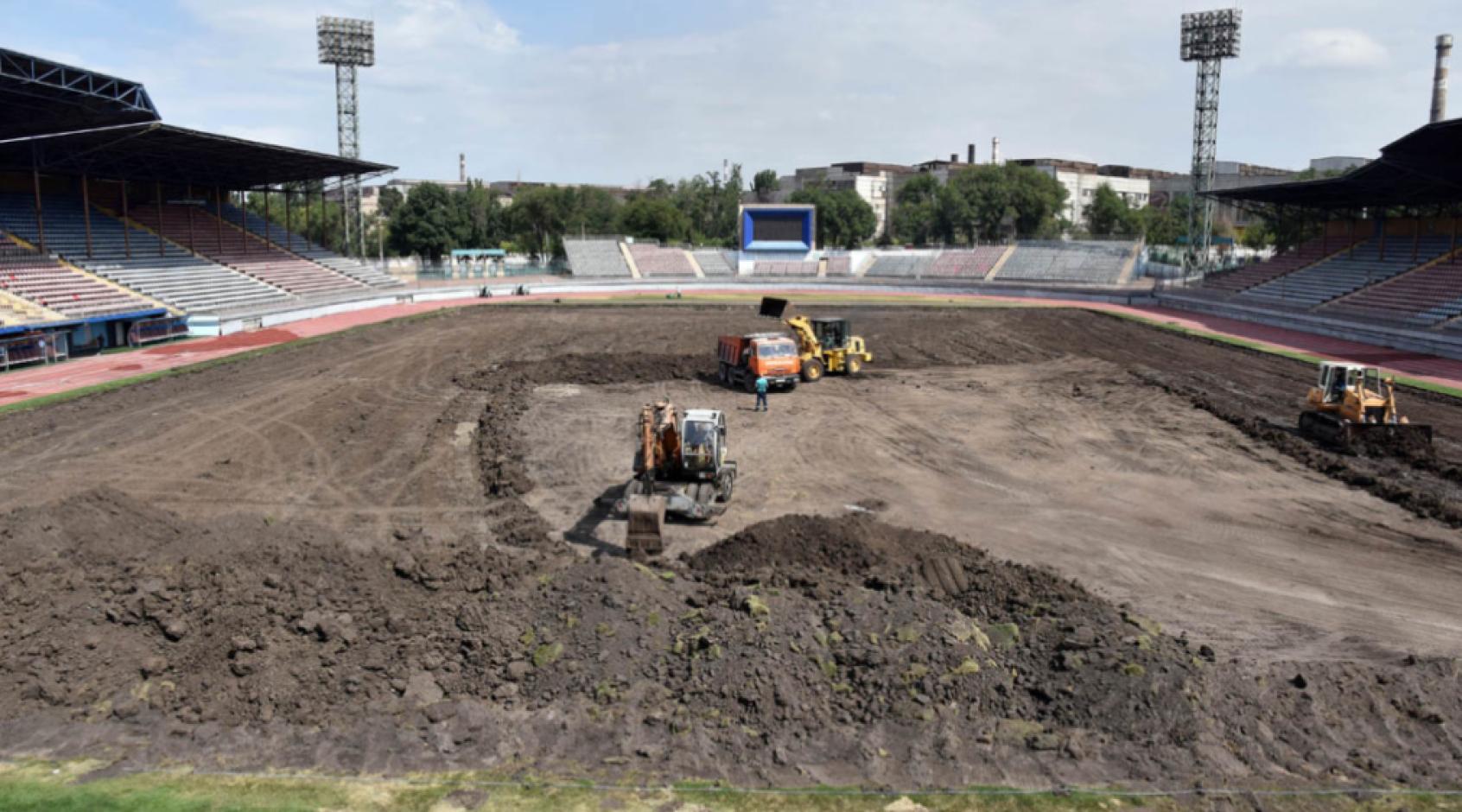В Мариуполе идет реконструкция стадиона имени В. С. Бойко