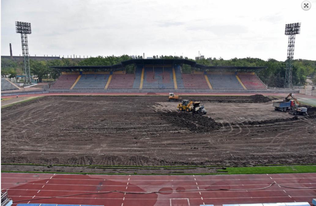 В Мариуполе идет реконструкция стадиона имени В. С. Бойко - изображение 2