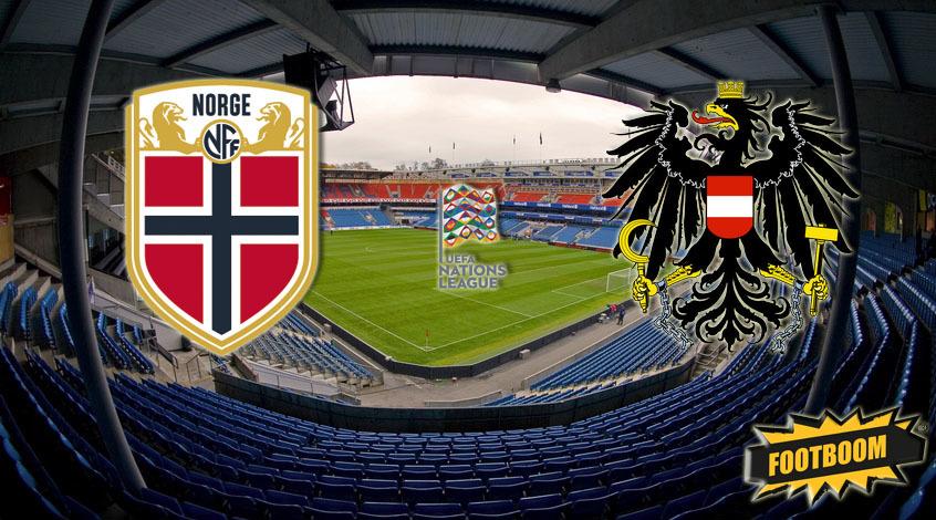 Норвегия - Австрия. Анонс и прогноз матча
