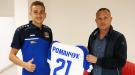 """Олександр Романчук: """"Є бажання вийти і проявити себе проти колишньої команди"""""""