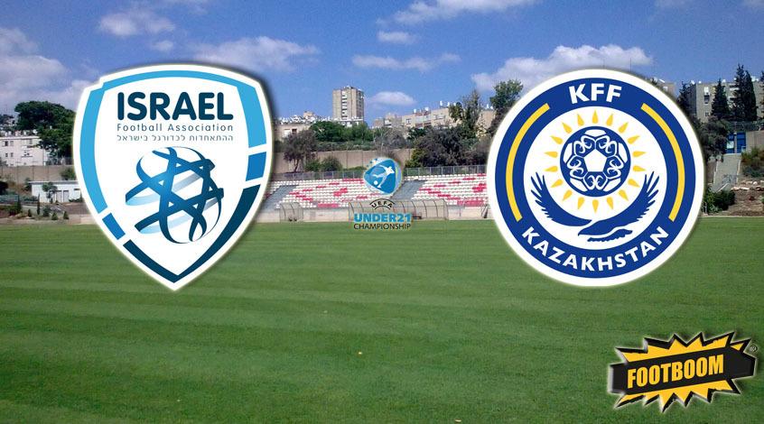 Израиль (U-21) – Казахстан (U-21). Анонс и прогноз матча