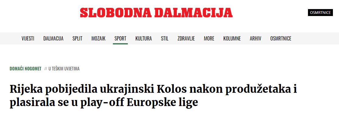 """""""Риека"""" - """"Колос"""": обзор хорватских СМИ - изображение 4"""