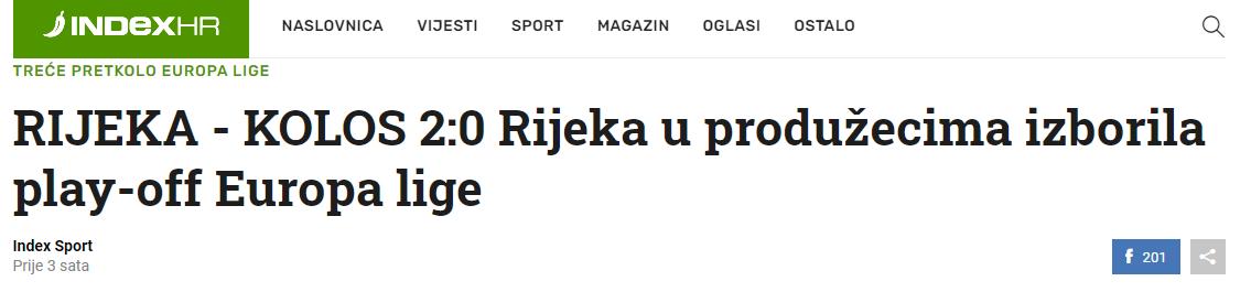 """""""Риека"""" - """"Колос"""": обзор хорватских СМИ - изображение 2"""