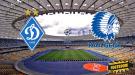 Динамо -  Гент: где и когда смотреть матч онлайн