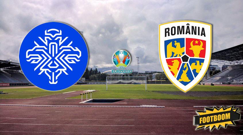 Исландия - Румыния. Анонс и прогноз матча
