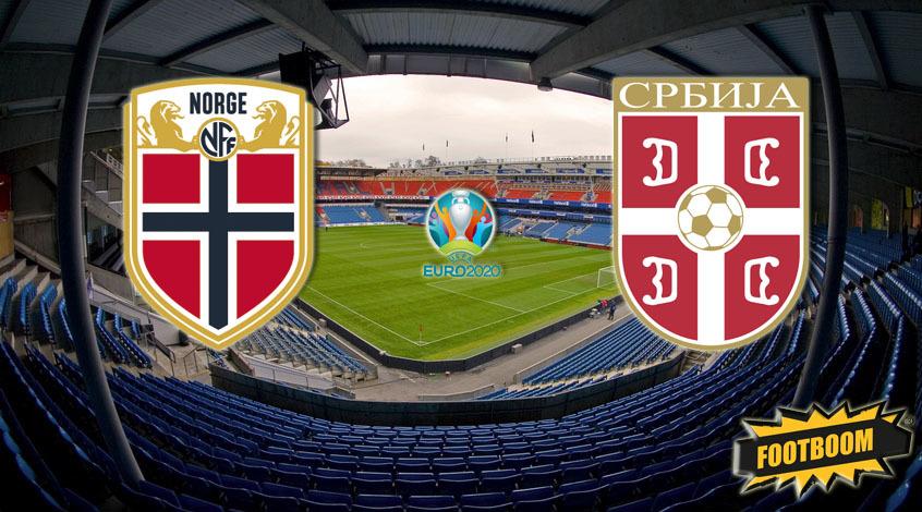 Норвегия - Сербия. Анонс и прогноз матча