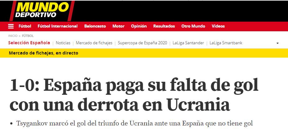 Украина – Испания: обзор испанских СМИ - изображение 1