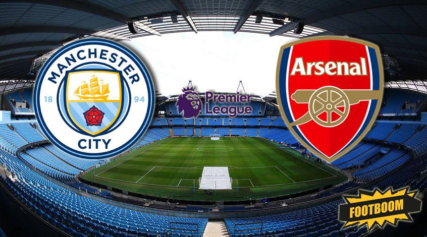 Манчестер Сити -  Арсенал: где и когда смотреть матч онлайн
