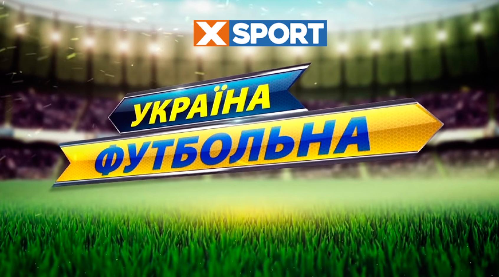 "У ПФЛ лише троє без поразок! Анонс програми ""Україна футбольна"""