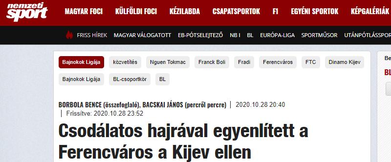 """""""Ференцварош"""" - """"Динамо"""": обзор венгерских СМИ - изображение 2"""