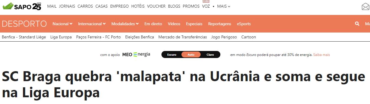 """""""Заря"""" - """"Брага"""": обзор португальских СМИ - изображение 3"""