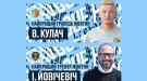 Кулач і Йовічевіч — найкращі гравець і тренер місяця Favbet Ліги