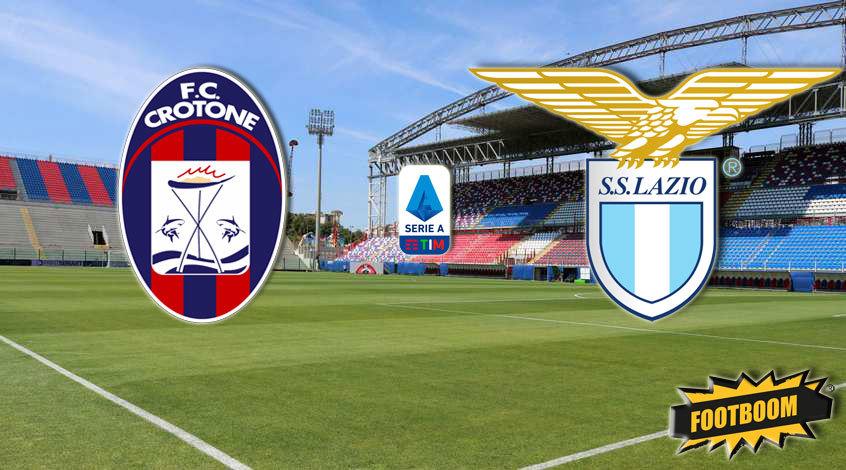 Кротоне -  Лацио: где и когда смотреть матч онлайн