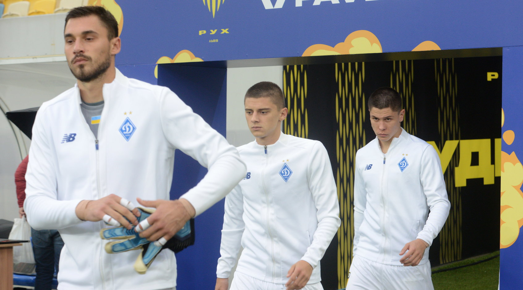"""Виталий Миколенко: """"Не хватало последнего паса, а также класса, который есть у """"Барселоны"""""""