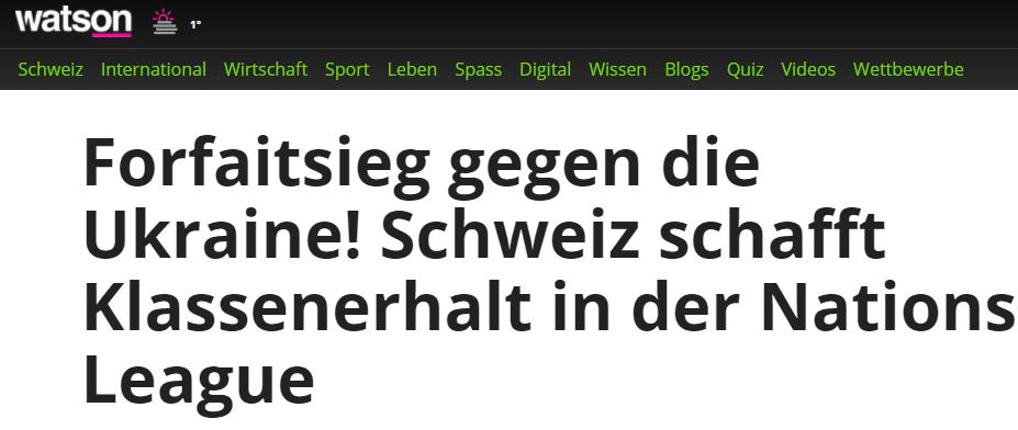 """Швейцарские СМИ: """"Первая победа сборной в 2020 году. Пусть не на поле, а в кабинетах, но всё-таки победа"""" - изображение 3"""