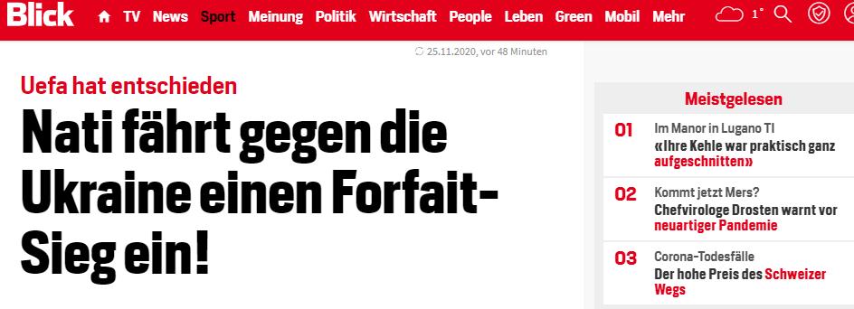 """Швейцарские СМИ: """"Первая победа сборной в 2020 году. Пусть не на поле, а в кабинетах, но всё-таки победа"""" - изображение 2"""