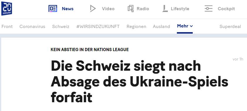 """Швейцарские СМИ: """"Первая победа сборной в 2020 году. Пусть не на поле, а в кабинетах, но всё-таки победа"""" - изображение 1"""