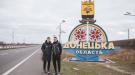 МалышевиХочолава побывали в городах на линии разграничения в Донецкой области