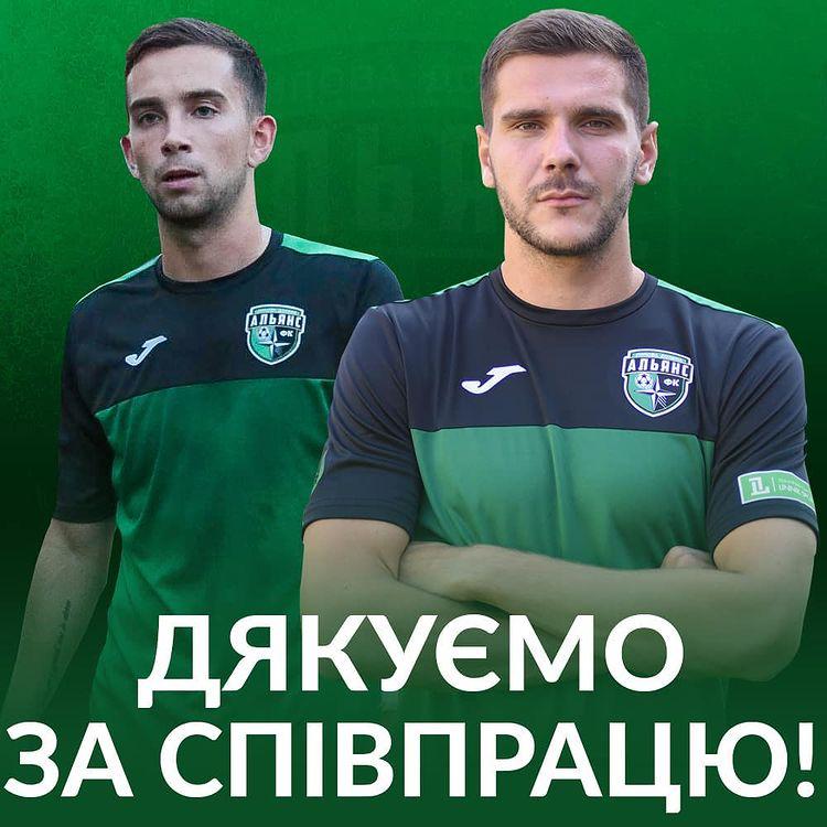 """""""Альянс"""" покинули Дугиенко и Есып"""